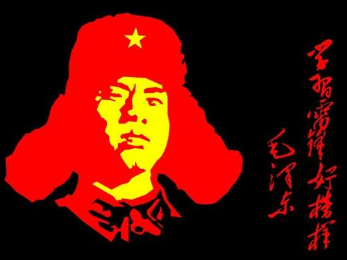 华声直播>>沈阳长沙纪念学雷锋活动54周年雷锋家乡专题音乐会