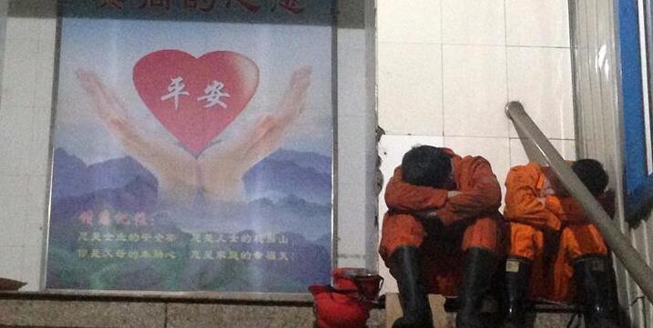 黑龙江双鸭山煤矿事故有256人升井 17人被困