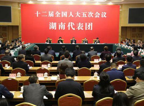 湖南代表团举行第七次全体会议 审议民法总则草案修改稿