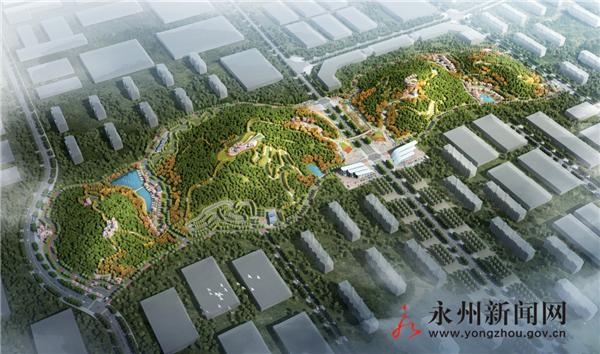 上海园林工程设计有限公司设计的永州经开区凤凰岭汽车