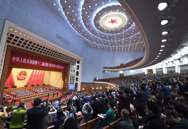3月15日,第十二届全国人民代表大会第五次会议在北京人民大会堂举行闭幕会。
