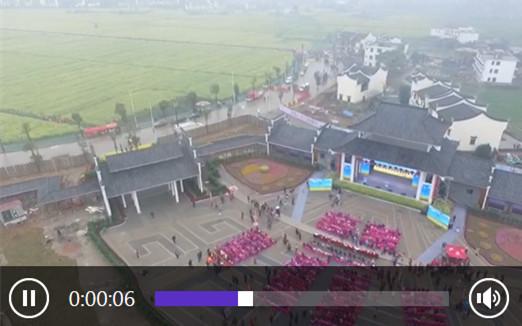 2017湖南春季乡村旅游节开幕
