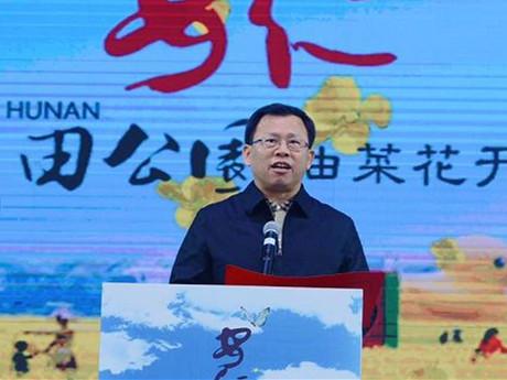 湖南春季乡村旅游节启幕 专访省旅发委主任陈献春