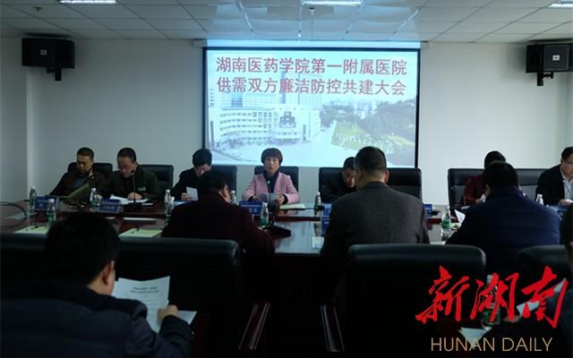 http://www.hunanpp.com/caijingfenxi/173751.html