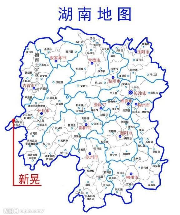 新晃县第一中学_新晃县人口