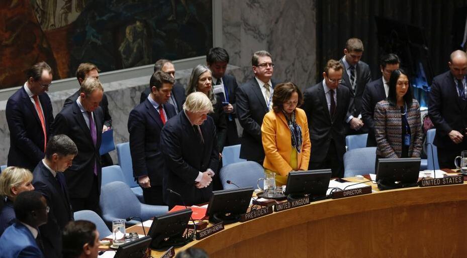 联合国安理会为伦敦恐袭遇害者默哀