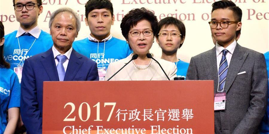 林郑月娥当选香港特区第五任行政长官人选后会见媒体