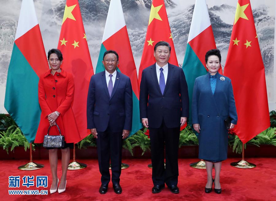 习近平同马达加斯加总统埃里举行会谈