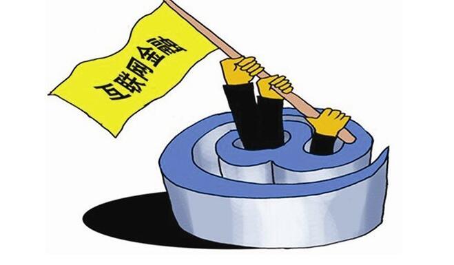 互联网金融风险整治提速 湖南力争9月底前完成专项整治