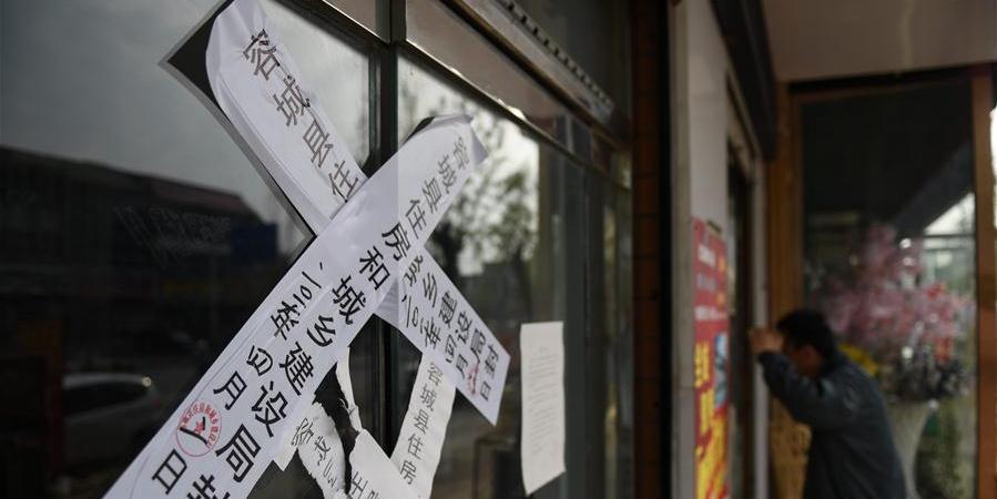 河北雄安新区:已查处765起房地产建筑领域违法违规行为