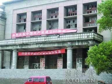 湘潭市鹤岭镇的区域位置图