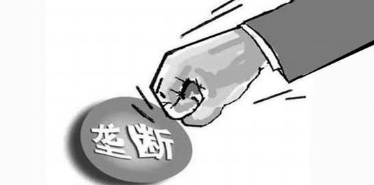 湖南发出首份公平竞争审查行政建议书 卫计委废止涉垄断文件