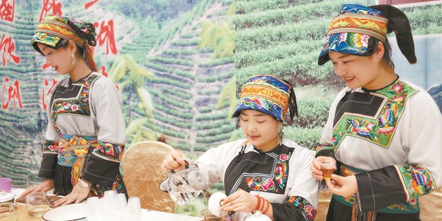 创新求真,富民兴茶 2017年中华茶祖节开幕