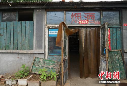 桃杨路副食店外景。<a target='_blank' href='http://www.chinanews.com/' >中新网</a>记者 李卿 摄