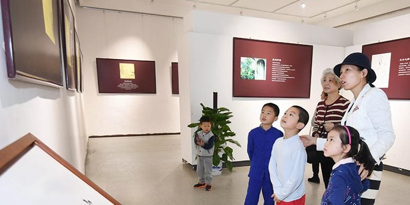 周敦颐诞辰1000周年纪念展览开展