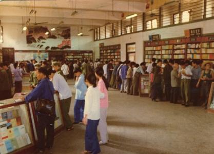 几代人的新华书店:在这里,我们没有代沟