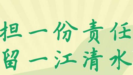 湘江一号重点工程