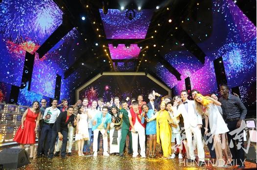 """第十六届""""汉语桥""""比赛将在湖南卫视2017年暑期播出"""