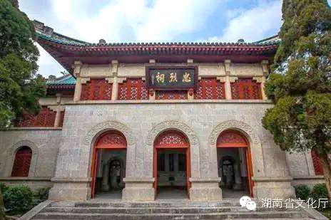 南岳忠烈祠,位于湖南省衡阳市南岳衡山香炉峰下方,距南岳古镇4公里