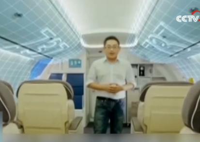 虚拟技术体验国产大飞机 C919 就是了不起