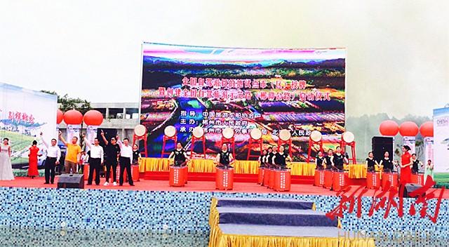 颜石敦 欧阳亚琼)5月6日上午,中国旅游车船协会在郴州市北湖区华塘镇