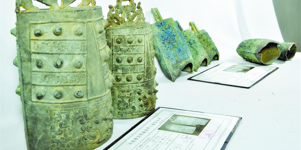 娄底双峰县发现一整套春秋时期青铜编钟