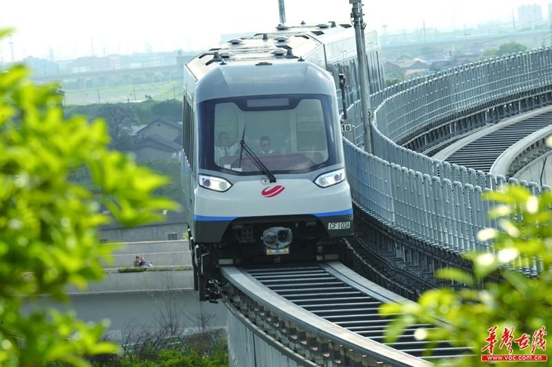 香港乖乖图库:长沙磁浮快线试运营一周年发送旅客近万
