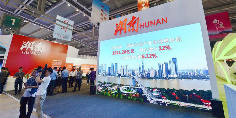 第十三届深圳文博会湖南主展馆亮相 展示面积为历年最大