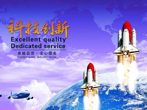 科技助力文化高飞――湖南文化产业发展纪实