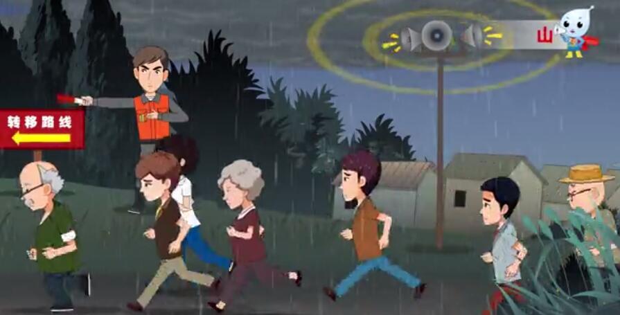 如何防御暴雨山洪,城市内涝? 湖南动漫宣传片教你