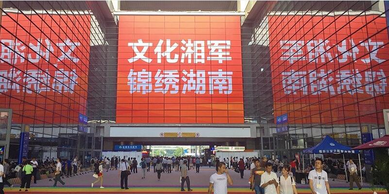 第十三届文博会深圳开幕