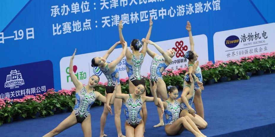 全运会花样游泳赛启幕 美女选手秀身姿