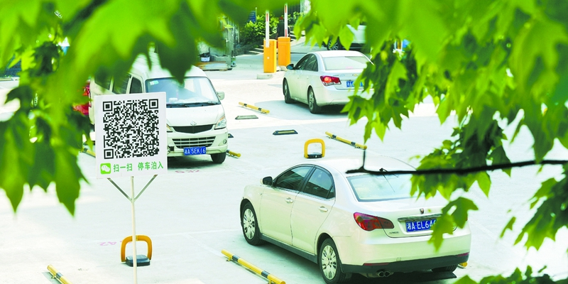 长沙首个室外智能停车场开放