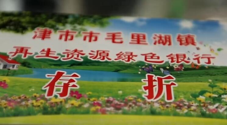 湖南管理创新激发发展活力