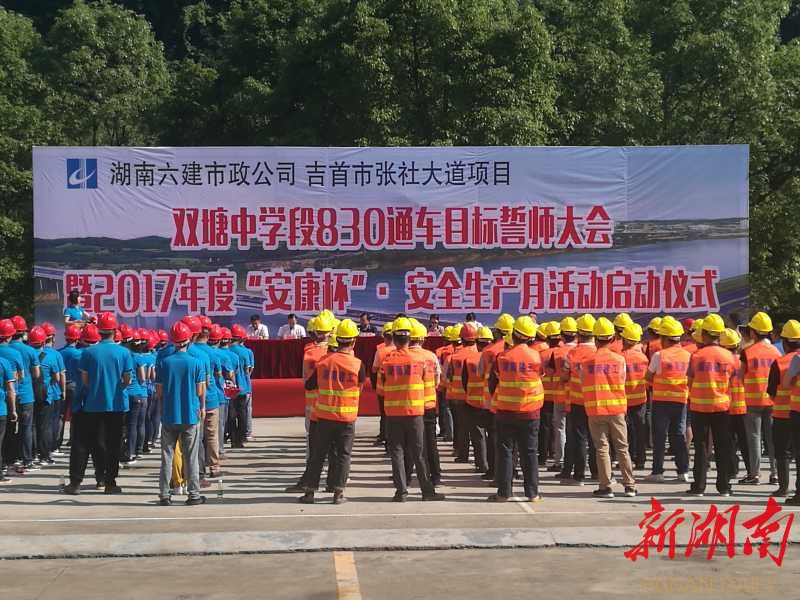 吉首张社大道推进金坪路至双塘高级中学段8月帅哥高中列五图片