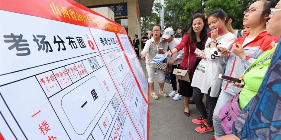 2017年中国高考在即 考生考前查看考场