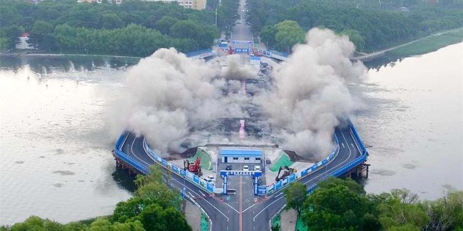 吉林使用近40年大桥被爆破拆除 预埋数百斤炸药