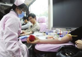 献血到底安全吗