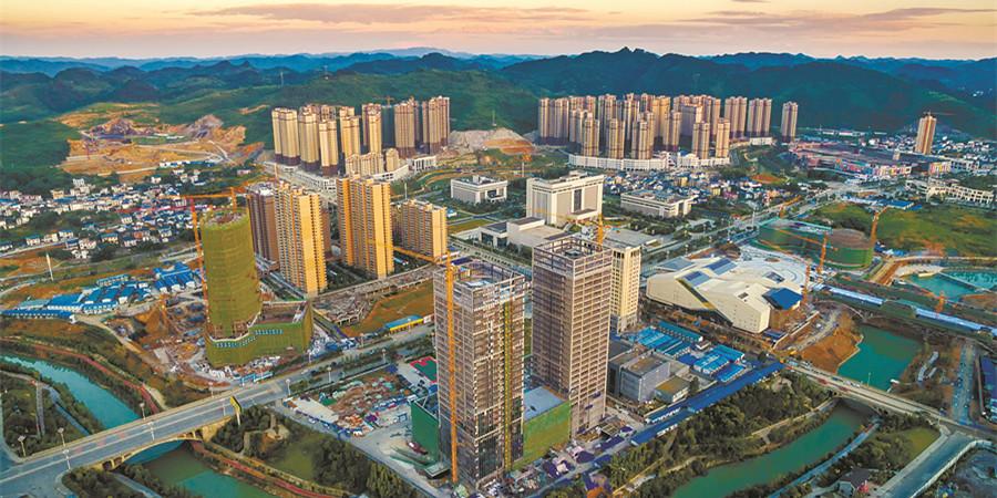 新城崛起――湘西经济开发区加速项目建设