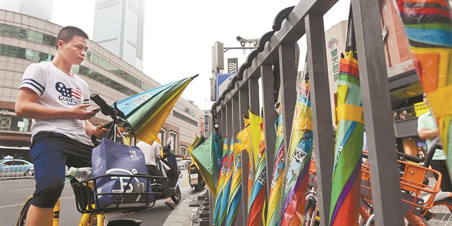 共享雨伞现身长沙街头