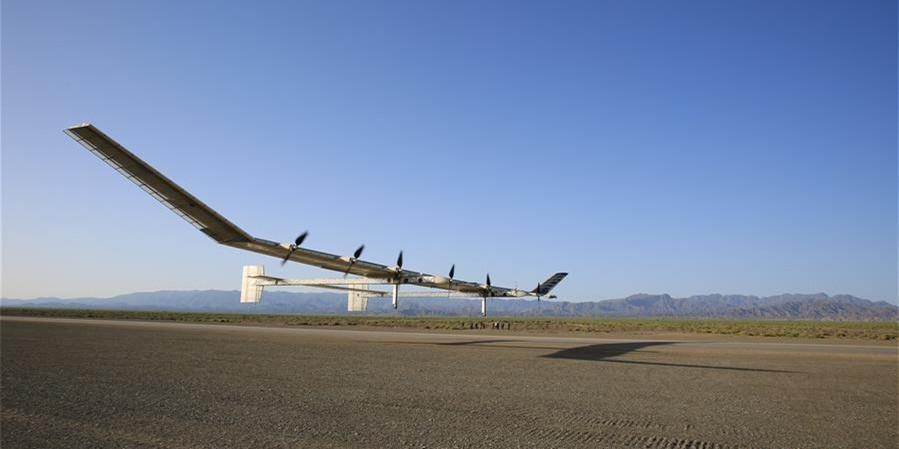 我国首个临近空间太阳能无人机试飞成功