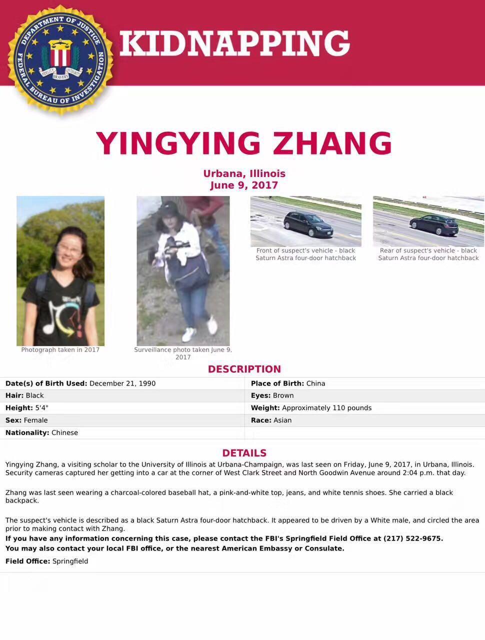 美国联邦调查局电影_美国联邦调查局已将中国留学生失踪案定性为绑架 - 国际视野 ...