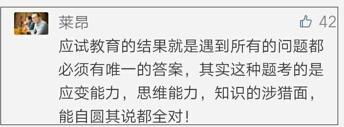 """华声新闻 社会百态 > 正文     """"梁祝化蝶为何不化比翼鸟""""""""井盖为什么"""
