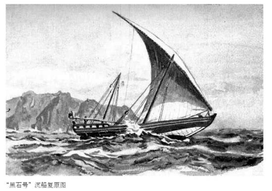 丝绸之路 风景 铅笔画