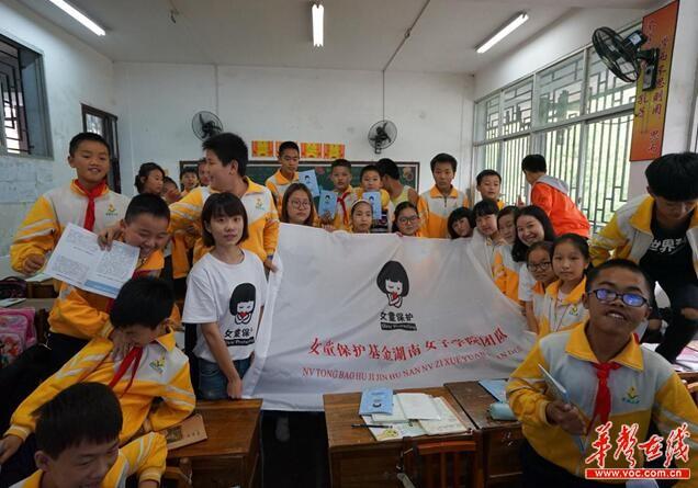 http://www.awantari.com/hunanfangchan/174004.html
