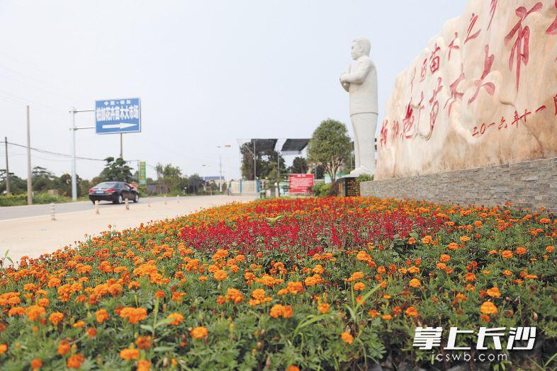 浏阳苏故风景区