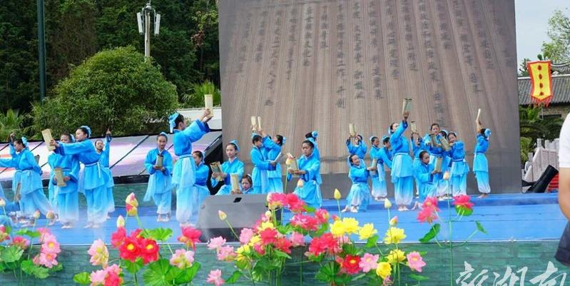 周敦颐诞辰1000周年纪念仪式在永州道县举行