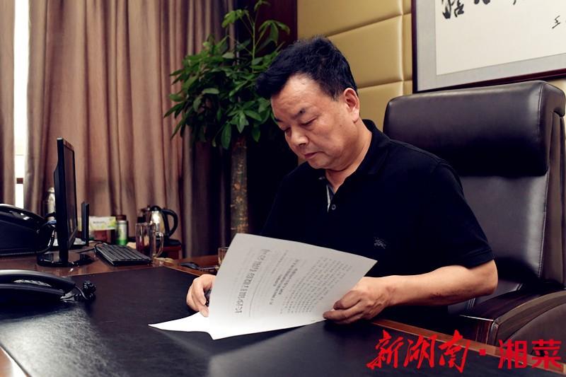 http://www.weixinrensheng.com/meishi/1981246.html