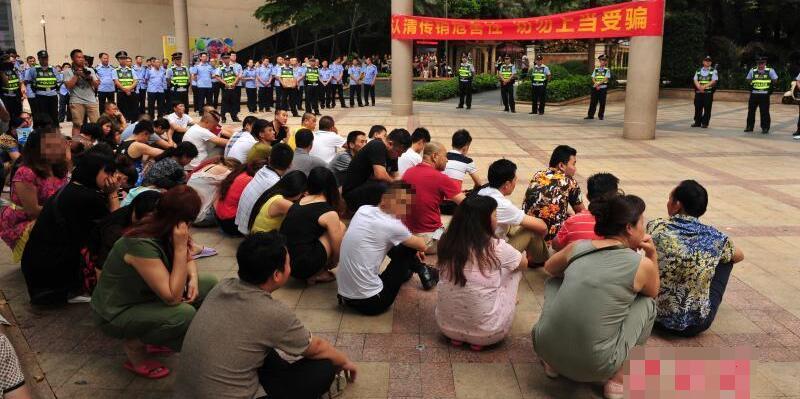 南宁1300警力凌晨突击 清查250余个传销窝点