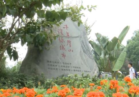 渝西小城璧山:快速成长的深绿新城